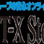 NTT-X Storeのリサーチ方法