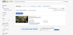 eBay Raid Japan Deka Dodge