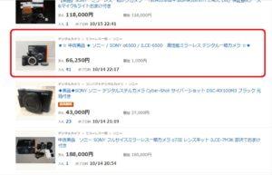 ヤフオク Sony a6500