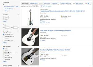 eBay アイバニーズRG350DXZ White