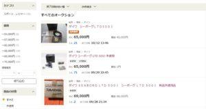 ヤフオク Daiwa 18 SEABORG LTD 500 J