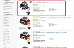 eBay Daiwa 18 SEABORG LTD 500 J